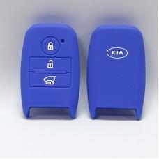 Чехол силиконовый для ключа KIA KY-K3zn-1 (3 кнопки,Синий)