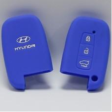 Чехол силиконовый для ключа Hyundai (3 кнопки,Синий)